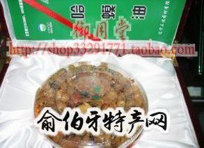 桓仁蛤蟆油