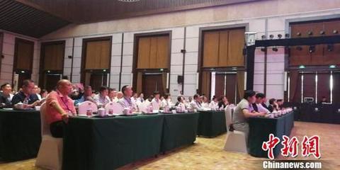 两岸专家齐聚浙江共话乡村振兴 推动浙台农业合作