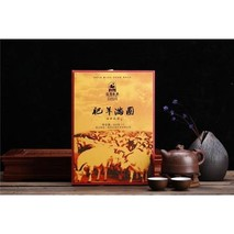 陕西咸阳泾渭茯茶:古法制古茶