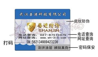 河南省全面推行农产品合格证制度