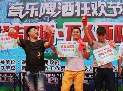 """北京2019""""花式""""扶贫:投64亿助50万余人脱贫"""