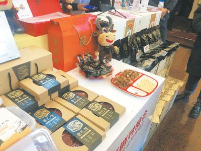 青海省高原特色农牧业品质逐年提升