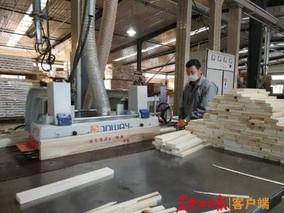 黑龙江省*发力分区分级保障备春耕生产