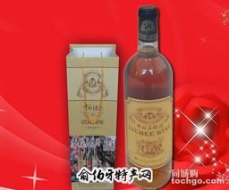 """""""香荔红""""荔枝酒"""