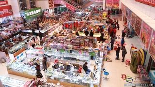 义乌小商品市场