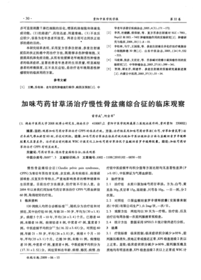 https://www.nlmy.com.cn/yaocai/vsxwuu.html