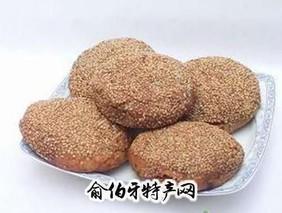 兰馨园粉制品