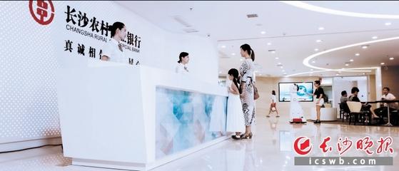 黑龙江省农村信用社投放备春耕贷款505亿元