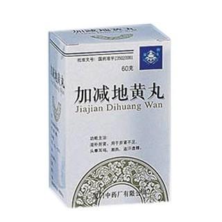 https://www.nlmy.com.cn/yaocai/vsusxw.html