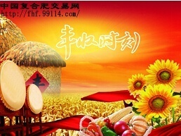 复合肥企业陆续公布秋季肥政策