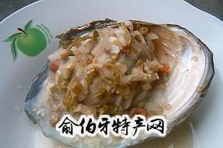 泡椒烤河蚌