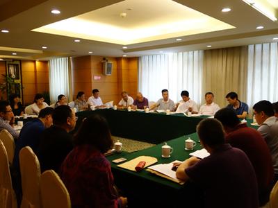 全国农业农村计划财务工作会在重庆召开