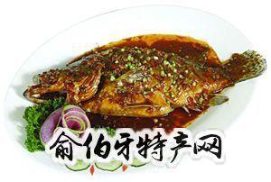屯溪腌鲜鳜鱼