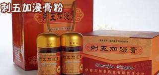 黑龙江哈士蟆油