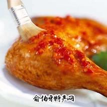 Nando's炸鸡