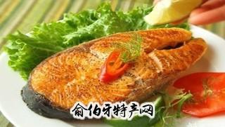 熏五香大马哈鱼