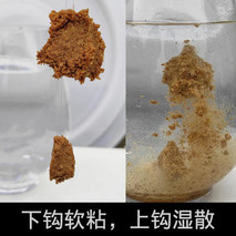 大麦芽散的功效与作用