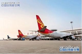 海口美兰机场今年输送2135吨荔枝出港