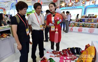 当 Fair Trade遇上中国小农户