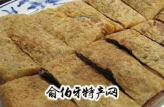 内蒙古锅饼