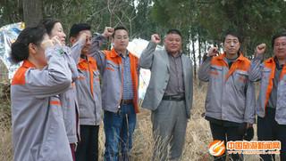 山东枣庄:山亭滴水古镇的野猪肉