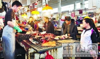 沪蔬菜水产肉禽供应充足平稳 鲜活鱼销量增长七倍