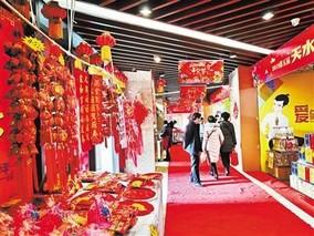 江苏连云港:无公害莲藕走俏春节市场