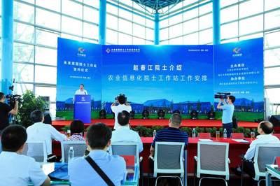 院士专家团队服务湖北农业产业发展