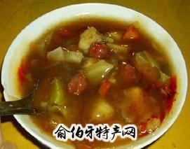 淮南糊辣汤