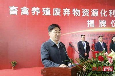 畜牧业绿色发展中国行活动走进渭南