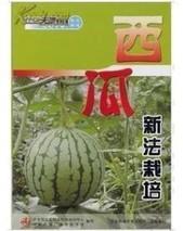 大棚西瓜怎样种植?大棚西瓜种植技术
