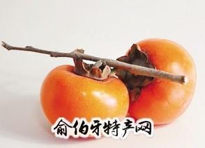 陇驾庄盖柿