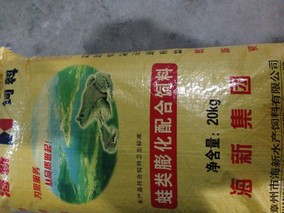人工养殖蛙类的饲料解决途径