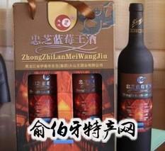 忠芝蓝莓果酒