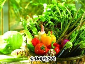 伊吗图蔬菜