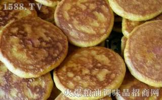 四子王旗月饼