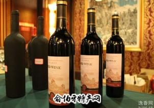 柳河山葡萄酒