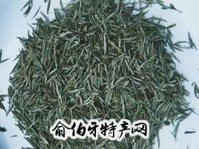 """""""天华谷尖""""名茶"""