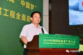 中国国际油菜产业大会在武汉召开