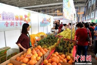 农交会将*发布 《贵州省特色优质农产品目录》