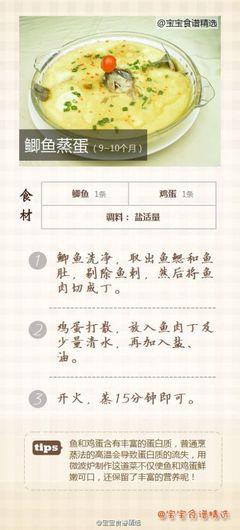 https://www.nlmy.com.cn/yaocai/vstztu.html