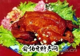张久礼烧鸡