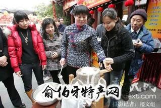 宁波水磨粉