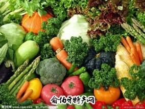 西岔子村蔬菜