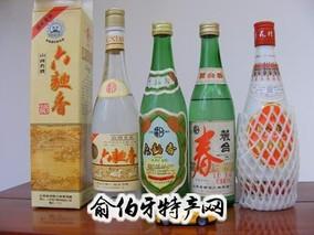 祁县六曲香酒
