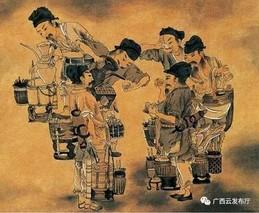 中国(广西)六堡茶斗茶大会在南宁开幕