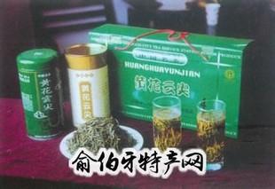 黄花云尖茶