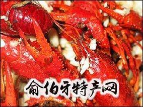 合肥小龙虾