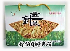 丁庄金针菜