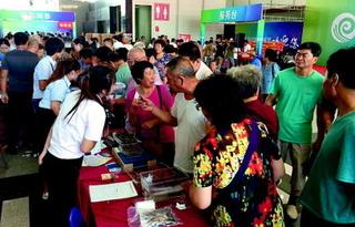 山东青岛:国际海参城即将开门迎客